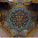 Le bonheur : Ghazâli et le soufisme