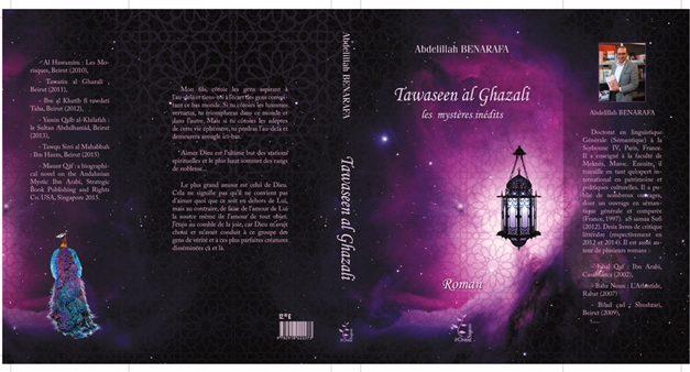 Benarafa: nouveau roman spirituel et saga historique sur «Al Ghazali»