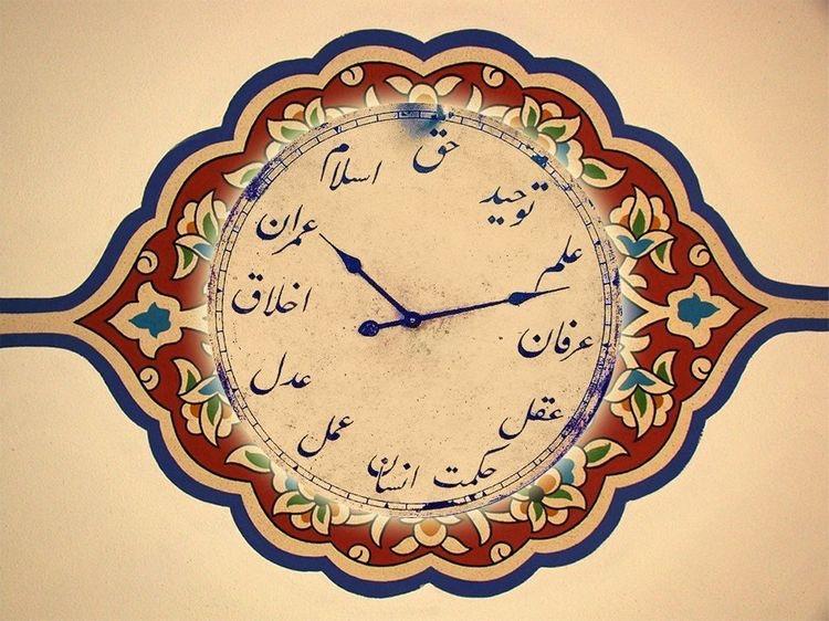 Le temps: une illusion à vivre
