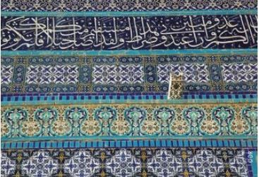 Le soufisme, ici et maintenant