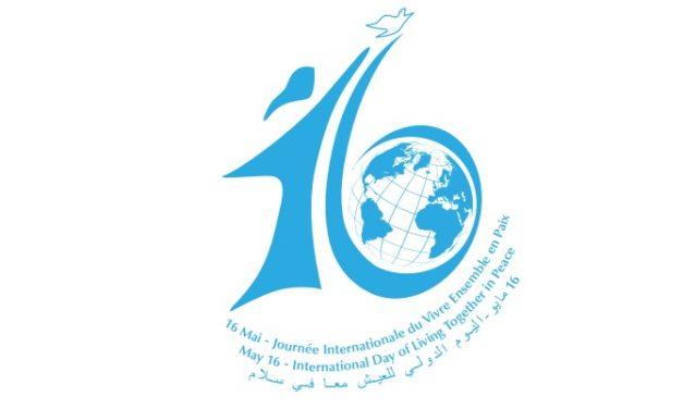 Vivifions la Journée internationale du vivre ensemble en paix (JIVEP) !