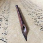 Nuria Garcia Masip : calligraphie islamique et initiation