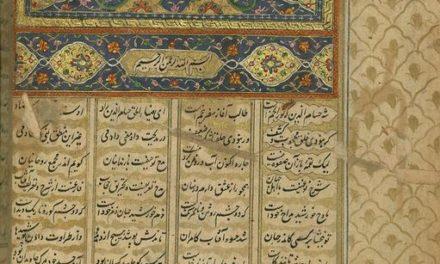 Poésie et soufisme: des affinités anciennes