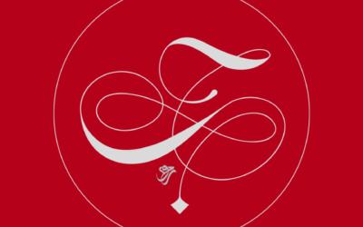 Poème d'Ibn 'Arabî : Tuhyî idhâ qatalat