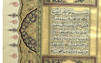 La sourate al-Wāqi'a : l'Événement