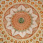 L'émergence de la fonction de maître spirituel dans le soufisme