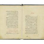 L'Oraison de la Mer – Ḥizb al-Baḥr