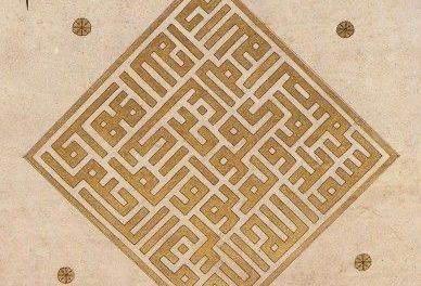 Le premier traité de soufisme
