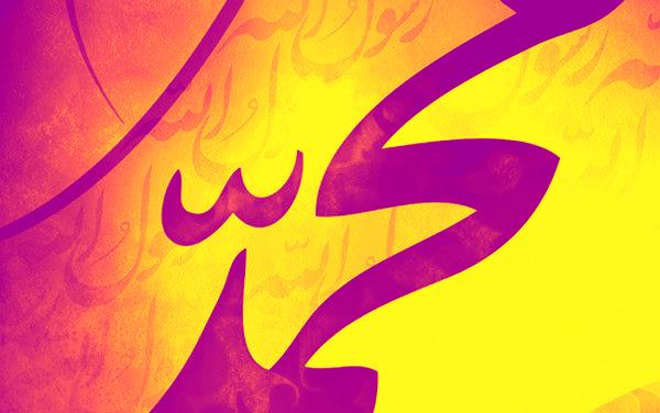 Le prophète qui aimait les femmes