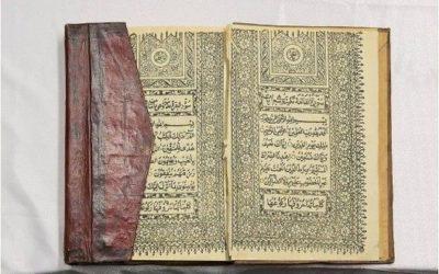 Conseils de lecture autour du Coran