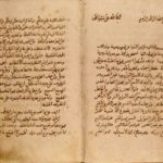 Le procès posthume d'Ibn 'Arabî
