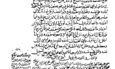 Ibn 'Arabî : L'héritage muhammadien