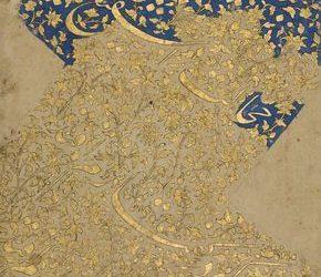 Poème du cheikh al-'Alâwî : la Lâmiyya