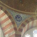 De l'influence d'Ibn 'Arabî sur l'école shâdhilie