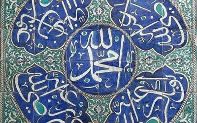 Poème à l'éloge du Prophète Muhammad : Al-Burda – Le Manteau